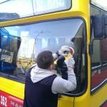 Kominikacja miejska usuwanie rys z szyb